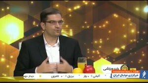 کلیپ اخبار ورزشی 12:45 شبکه سه، چهارشنبه 30 آبان 97