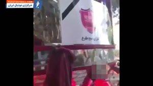 مجلس ترحیم مضحک هواداران استقلال به مناسبت نائب قهرمانی پرسپولیس در لیگ قهرمانان آسیا