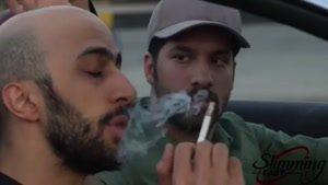 وقتی میخای رفیق سیگاریتو نصیحت کنی و نمیزاره