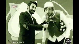 خنده دار ترین کلیپ ها و داب اسمش های محمد ایزی