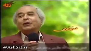 موزیک بسیار قشنگ شیرازی هنونوی کردی
