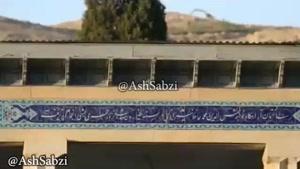 مو میرم شیراز ، یک موزیک شاد شیرازی