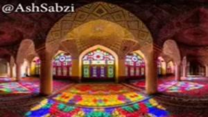 موسیقی قشنگ شیرازی : رفتم ز شیراز