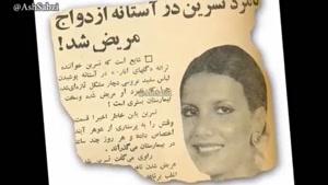 موزیک قدیمی دختر شیرازی
