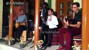 کنسرت شیرازی