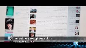 برنامه به روز - معرفی وب سایت