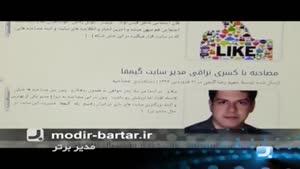 برنامه به روز - معرفی سایتها