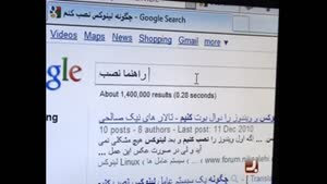 برنامه به روز - اینترنت گوگل کلمات کلیدی