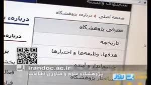 برنامه به روز - معرفی وب سایت و نرم افزار تلفن