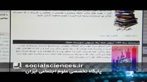 برنامه به روز - معرفی سایت