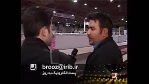 برنامه به روز - مسابقات جهانی ربوکاپ آزاد ایران ۲