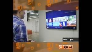 برنامه به روز - اخبار فناوری