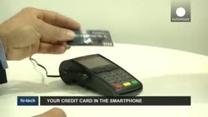 پرداخت وجه از طریق تلفن هوشمند