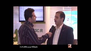برنامه به روز - نمایشگاه ایران تلکام ۲۰۱۴ بخش دوم