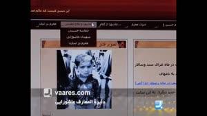برنامه به روز - معرفی سایت بازی نرم افزار