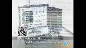 برنامه به روز - معرفی وب سایت و نرم افزار