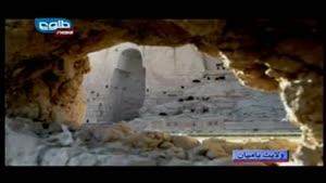 مناظر دیدنی ولایت «بامیان» افغانستان