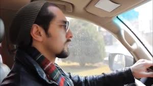 اولین تبلیغ مدلینگ بهرام رادان برای نوین چرم