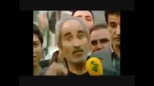 رپ سوتی صدا و سیما