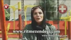 چالش آب یخ-سحر دولت شاهی