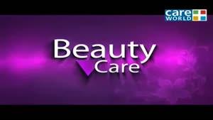 پنج توصیه برای داشتن پوستی زیبا
