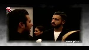 بازی رضا یزدانی در نقش اصلی فیلم جدید مسعود کیمیای