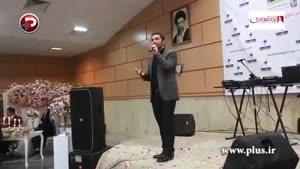 هدیه ویژه خواننده مشهور هنگام مراسم عقد