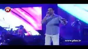 در حاشیه کنسرت پر هیجان امید حاجیلی