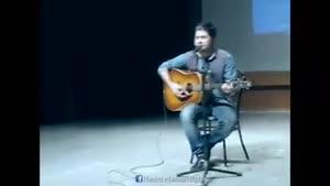 اجرای زنده حامد محمودزاده در تالار احسان