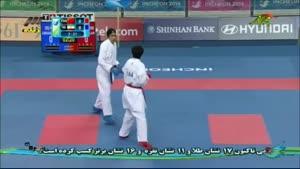 کاراته حمیده عباسعلی - فینال ایران و چین
