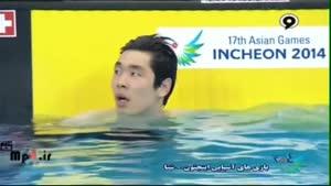 بازی های آسیایی - شنا