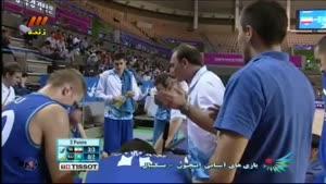 بسکتبال - ایران ۸۰ - ۷۸ قزاقستان - کوارتر اول