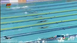 بازی های آسیایی - مسابقه ی شنا