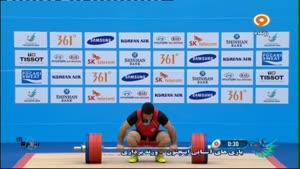 بازی های آسیایی - وزنه برداری نواب نصیر شلال