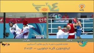 تکواندو فرزان آشورزاده و حریف تایپه