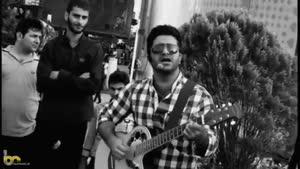 اجرای زیبای خیابانی مجید خراطها