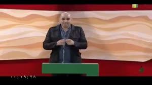 استندآپ کمدی خنده دار علیرضا مسعودی اخر خنده