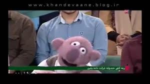 خندوانه، ۴ خرداد ۹۴، گفتگوی جذاب با جناب خان.