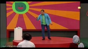 اجرای استندآپ رضا بهمنی از شرکت کنندگان خنداننده شو