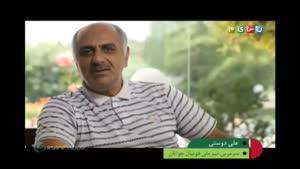 مصاحبه جالب با سرمربی تیم ملی فوتبال