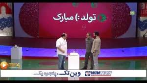 تولد گرفتن برای مهران غفوریان و استندآپ کمدی او در خندوانه