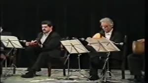 گلپونه ها - ایرج بسطامی، حسین پرنیا و گروه همایون