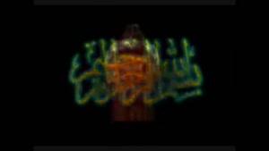 قطعاتی از فیلم امام رضا - اصفهانی