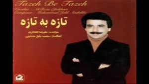 علی رضا افتخاری - آلبوم تازه به تازه - پارت ۱