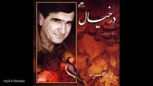 محمدرضا شجریان - آلبوم درخیال