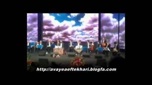 بخشی از کنسرت علیرضا افتخاری در برج میلاد