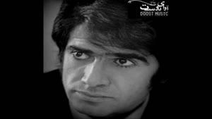 آواز بیداد همایون; محمد رضا شجریان کلید ساز