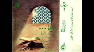 علی رضا افتخاری - آلبوم دریغا