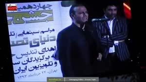 اجرای زنده علیرضا قربانی در چهاردهمین جشن حافظ