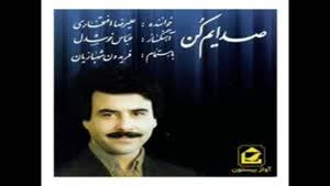 علی رضا افتخاری - آلبوم صدایم کن - پارت 1